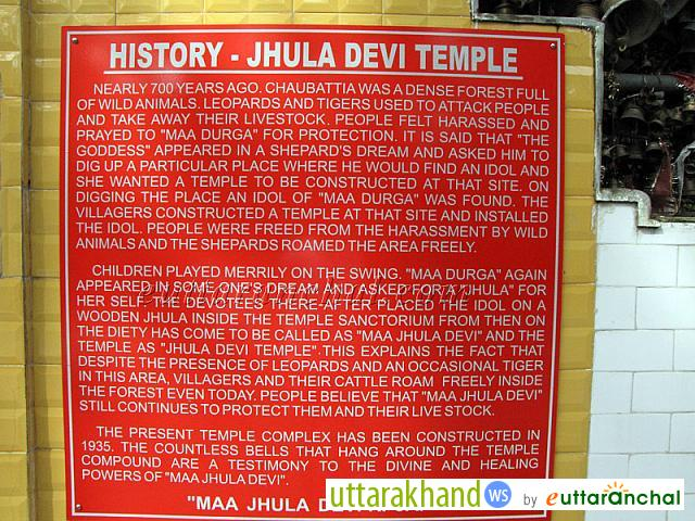 Jhoola Devi Temple in Ranikhet