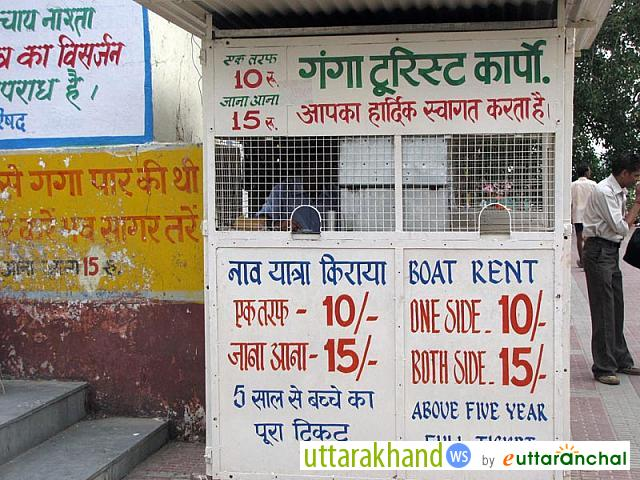Boat Ticket Rates, Rishikesh