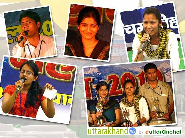Contestants for Uttarakhand Idol 2010