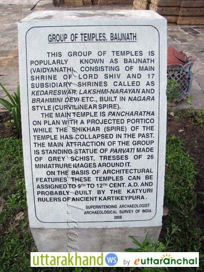 Baijnath Temple History and General Information