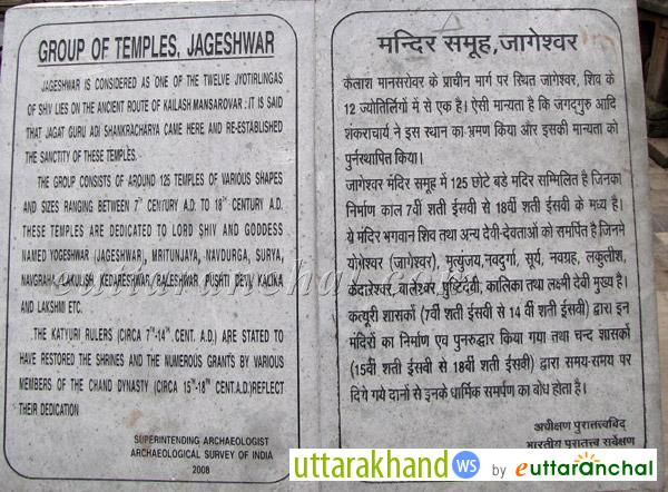 History and General Inforamation on Jageshwar Temples