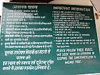 Important Information - Rules and Regulations in Binsar