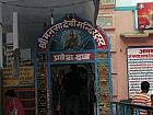 Mansa Devi temple - Entry gate at Haridwar