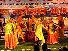 Nanda Devi performance